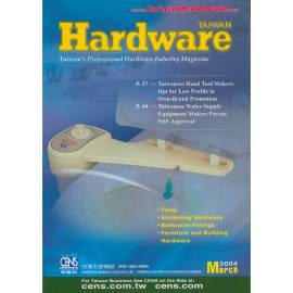 Taiwan Hardware