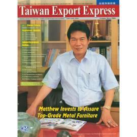 Taiwan Export Express (Тайвань Экспорт Express)