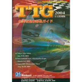 TTG (Japanese)