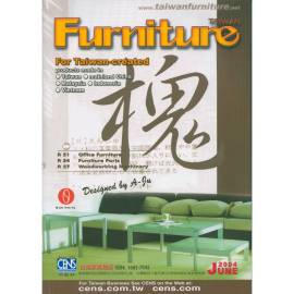 Taiwan Furniture (Тайвань мебели)