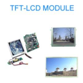 TFT-LCD Color Module (TFT-Цветной ЖК-модуль)