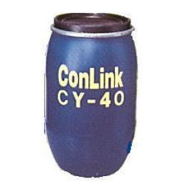 Anti-tacks agent for rubber manufacture (Анти-кнопками агент для резинового производства)