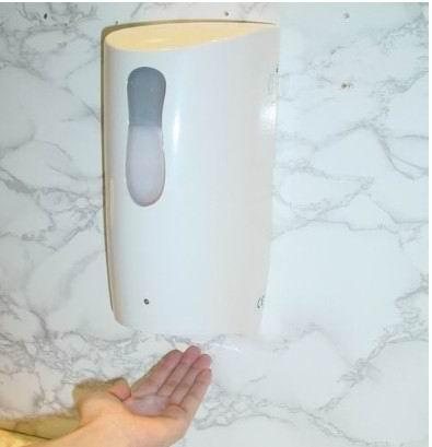 Automatic Soap Dispenser (Автоматическая Мыло)