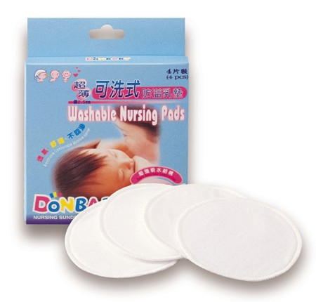 Ultra-slim Washable Nursing Pads (Ultra-Slim моющиеся уходу мышек)