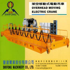 we are a leading provider of overhead cranes service and