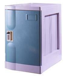 keyless locker (Keyless шкафчика)