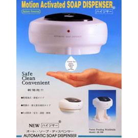 Automatic Sensor-Operated Soap Dispenser (Автоматический датчик-Operated Мыло)