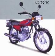 125cc Motorcycle (Мотоцикл 125cc)