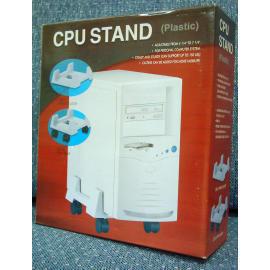 CPU stand (Процессор стенда)