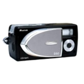 5.0Mega Pixels Digital Camera (5.0Mega пикселей Цифровая камера)