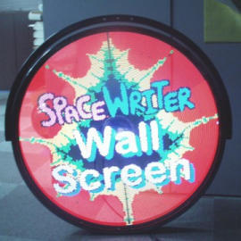 LED Message Wall Screen Displays Animations, Images and Texts - GDI Wall Screen