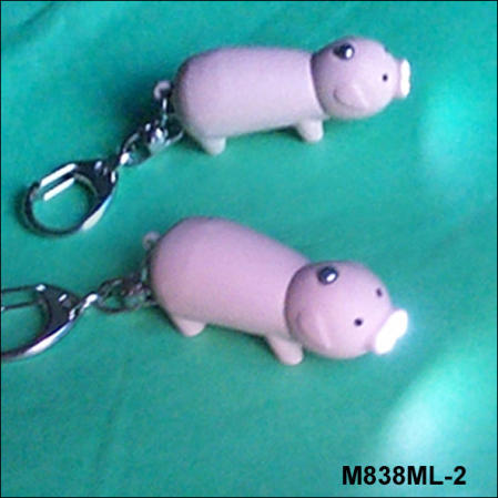 METAL PIG KEY CHAIN