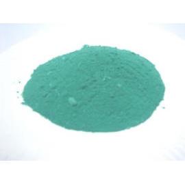 Copper Carbonate Basic, Synonyms: Cupric Carbonate-Hydroxide (Медный Основной Карбонат, Синонимы: Меди карбонат гидроксид)