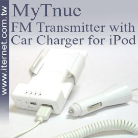 FM Transmitter with Car Charger for iPod