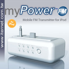 Mobile FM Transmitter for iPod