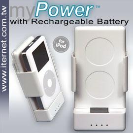 MobileDock with Rechargeable Battery (MobileDock с аккумулятором)