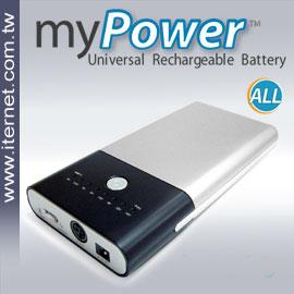 Universal Rechargeable Battery (Всеобщая Аккумуляторная батарея)