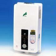 H-89 Hosun Gas Water Heaters