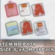 P-404 HOT PAD (С-404 Горящее PAD)