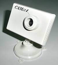Remote surveillance camera (Удаленной камеры наблюдения)