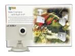 Remote surveillance camera (Remote surveillance par caméra)