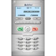 Welltech Travel Phone (Welltech телефон для туристов)