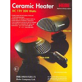 CERAMIC HEATER (CERAMIC HEATER)