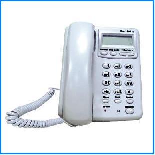 Caller ID Speaker Phone (Caller ID Speaker Phone)