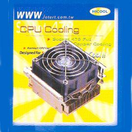 CPU COOLER (CPU COOLER)