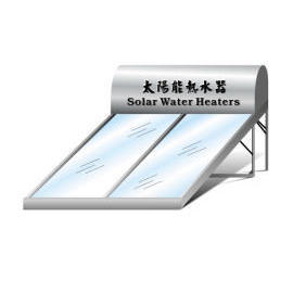 Glass for Solar Water-Heater Front Panels