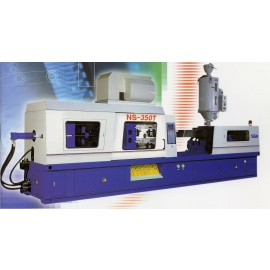 Plastic Injection Machine (Plastic Injection M hine)
