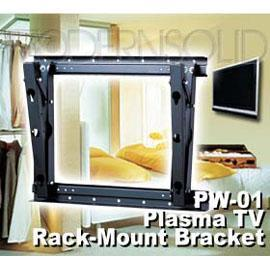 PDP LCD TV mountable,wall mount,TV arm,flat panel mounting,furniture,Display mou
