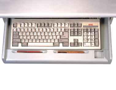 Tastaturschublade (Tastaturschublade)