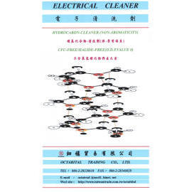 ELECTRICAL CLEANER, CLEANER