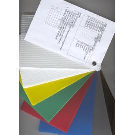 Polypropylene Corragaled Sheet (Полипропиленовые Corragaled листа)