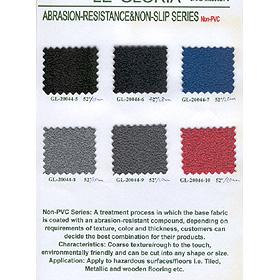 Abrasion-Resistance & Non-Slip Series (Устойчивости к истиранию & Non-Slip серия)