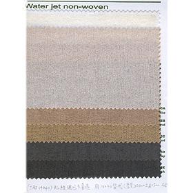 Non-Woven Fabric`s & Felt (Нетканый материал `S & Войлок)
