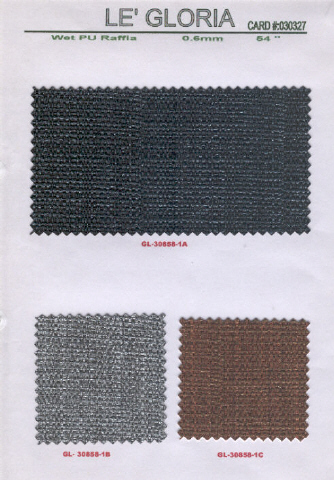 PU leather (PU кожа)