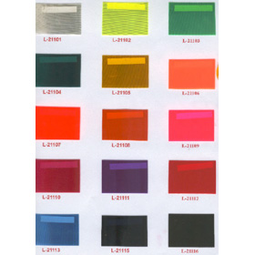 PVC Sheeting (Синтетическая пленка ПВХ)