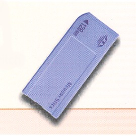 Storage Card (Storage Card)
