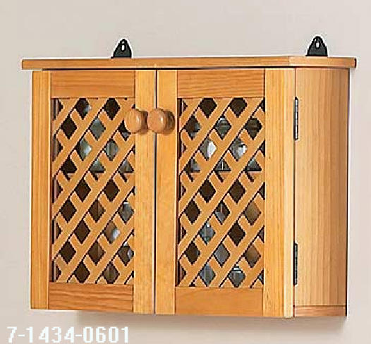 LATTICE WALL CABINET