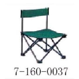 ADULT FOLDABLE CHAIR WITH BANNER BACK SUPPORT
