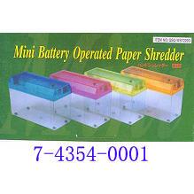MINI BATTERY OPERATED PAPER SHREDDER