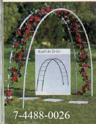GARDEN ARCH (САД ARCH)