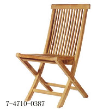 Leonardo Folding Chair