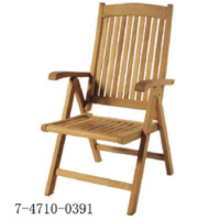 Milano Folding Arm Chair