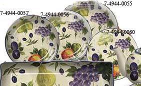 8 INCH SALAD PLATE (8 дюйма Овощное ассорти)