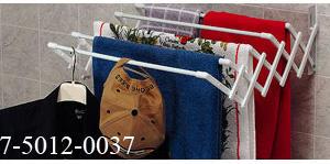 EXTENDABLE TOWEL RACK (Расширяемая вешалка для полотенец)