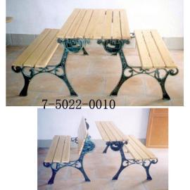 FOLDING PARK BENCH(7 SLATS)