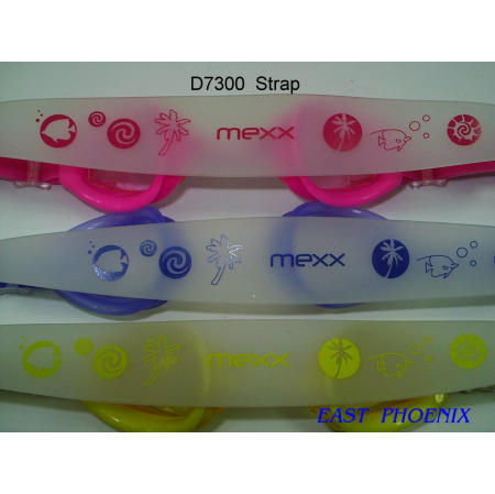 Siicon swimming strap